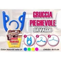 GRUCCIA PIEGHEVOLE